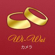 Wi-Wai Camera