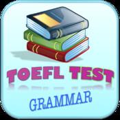 TOEFL Grammar Test!