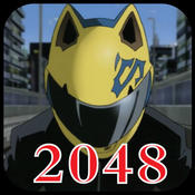 Durarara 2048 Edition - All about best puzzle : Trivia games