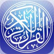 iTajweed Quran for iPhone cursors 3d