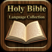 Bible Language Collection Lite: The Holy Bible Translated for all Christians!