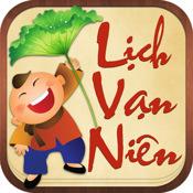 Calendar Plus - Lunar & Solar Calendar ( Lich Van Nien) 3d max2008 calendar