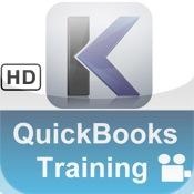 QuickBooks Pro/Premier 2010 - Basic Level quickbooks premier 2010