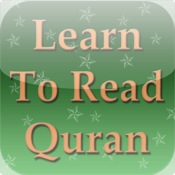 Learn to read Quran : Arabic to English Transliteration