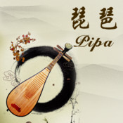 琵琶赏学-简繁体,Pipa Appreciation and Learning