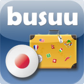 busuu.com Japanese travel course