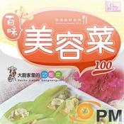 健康食谱系列 《美容菜100》