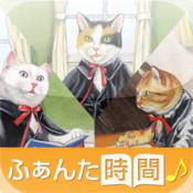 "Neko no Jimusho(""Fantajikan"" Picture Book series)"
