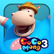 Cocomong Animation 3: Episode 13 ~ 19 online animation
