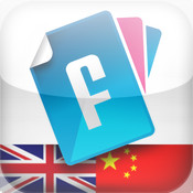 Flipsy Flash Cards - Custom Flash Cards - English > Chinese Simplified Mandarin flash wallpaper