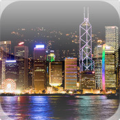 Hong Kong Photo Wallpaper