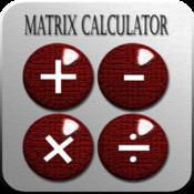 Matrix Calculator Plus HD matrix screensaver