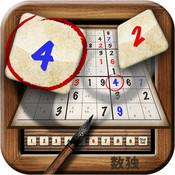 Cool Sudoku, Jigsaw, Killer, Kakuro, Sudoku X