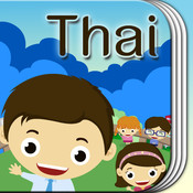Speaking Thai in a Flash for iPad