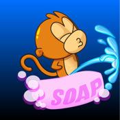 Pee Monkey Toilet Trainer