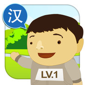 Chinese Wonderland Level 1 (Simplified Chinese) wonderland