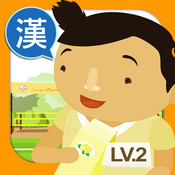 Chinese Wonderland Level 2 (Simplified Chinese) wonderland