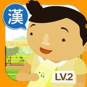 Chinese Wonderland Level 2 (Simplified Chinese) wonderland