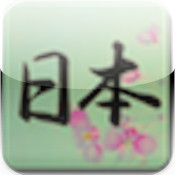 Free JLPT Vocabulary Quiz App N1 N2 N3 N4 N5