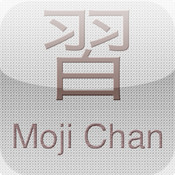 Kanji Practice Dictionary : study for the AP Japanese or JLPT tests with flashcards and writing practice - Moji Chan practice tool