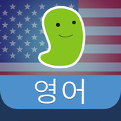 Learn English (Korean) - MindSnacks