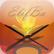 Kur`an-ı Kerim Öğreniyorum - ElifBa