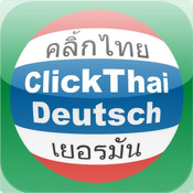 ClickThai Dictionary Thai-German magic search words