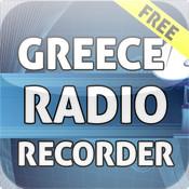 Greece Radio Recorder Free