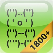Text Pics Pro - Text art for facebook, SMS and email