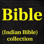 Hindi Bible(Indian Bible)HD