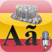 Spanish Mobile Dictionary