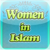 Women in Islam + Great Women of Islam ( Daughter , Sister , Wife , Mother ) marriage and divorce in islam islam and other religions
