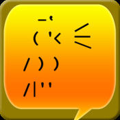 Text-Pics Messenger All-In-1 for iPhone
