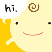 SimSimi Message Wallpaper