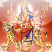 Audiolibro La Diosa Nepalí nepali