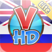 VocabuLand HD Lite: English/Russian Vocabulary