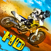 ADRENALINE RALLY HD - Finish LIne