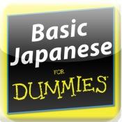 Basic Japanese For Dummies