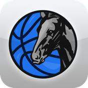Dallas Basketball App: News, Info, Pics, Videos