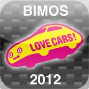 Busan International MOTOR SHOW 2012 for iPhone