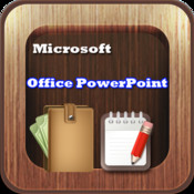 Guide for Microsoft Office 2012