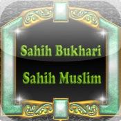 Sahih Bukhari and Sahih Muslim ( Authentic Hadith Books ) For iPad