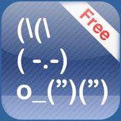 TextPics for Facebook Free