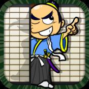 samurai escapes from ninja