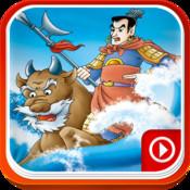 Weigo•Killing Dragon King`s Third Prince