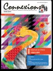 Connexions - le magazine des affaires en Chine