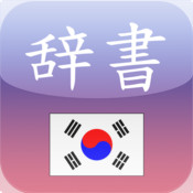 Transkun - Japanese - Korean Dictionary search words