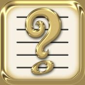 Fingering Brass for iPhone guitar fingering