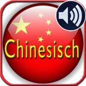 Chinesisch - Vokabeltrainer mit Sprachausgabe