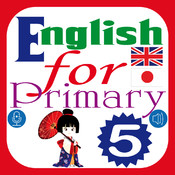 English for Primary 5 – Version for Korean (영 – 한)